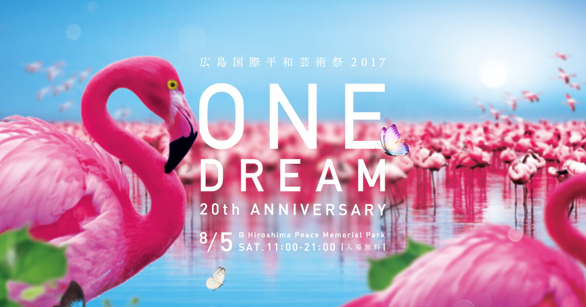 ONE DREAM 2017