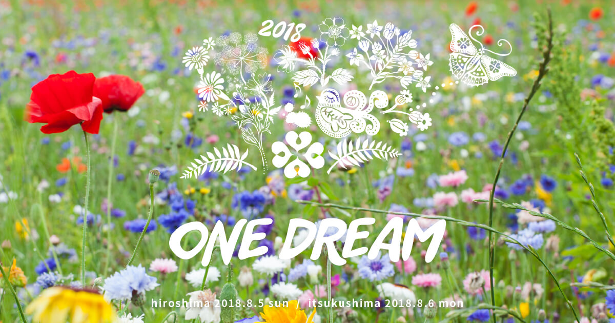 ONE DREAM 2018